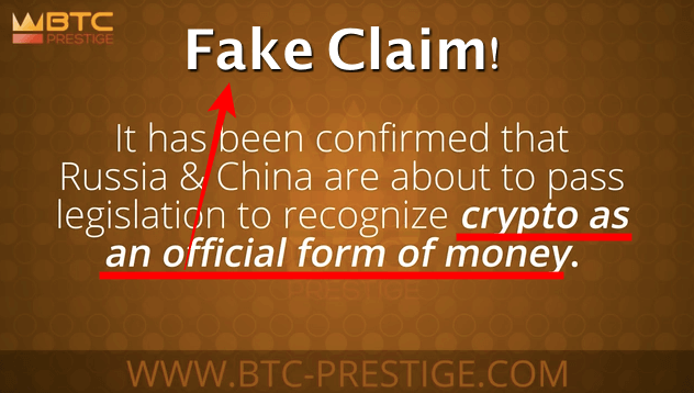 fake claims of btc prestige